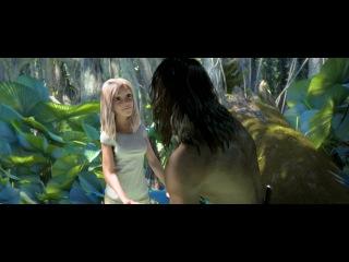 Тарзан (дублированный трейлер / премьера РФ: 1 января 2014) 2013,мультфильм,Германия,3D,6+