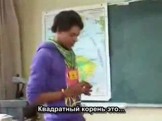 Французские школьники не лучше русских